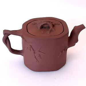 Vintage Antique Asian Chinese Oriental Yixing Zisha Red Clay Brown Tree Teapot