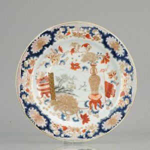 Antique Japanese Imari Plate with a floral Landscape scene Japan 18/19th...
