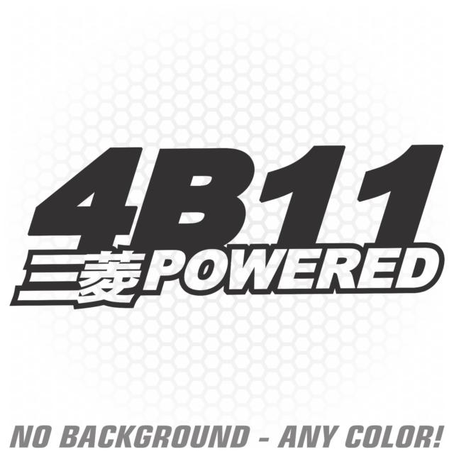 4B11 Powered Vinyl Decal Sticker Japanese JDM rally Evo