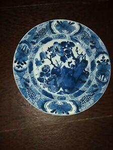 Antique Chinese Kangxi Blue & White Dish/Charger