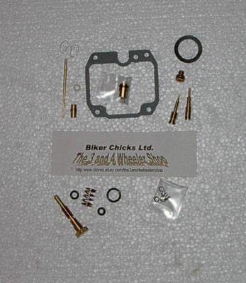 YAMAHA 1989-1991 YFM 250 Moto 4 Carburetor Carb Rebuild