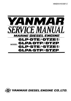 YANMAR 6LP-DTE/DTZE 6LPA-DTP/DTZP 6LP-STE/STZE 6LPA-STP