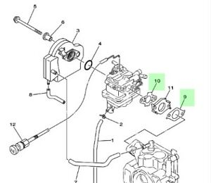 Yamaha F2.5A 2.5hp 4-Stroke Outboard Intake Manifold