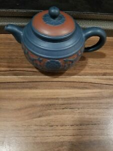 Vintage Chinese Yixing Teapot Purple Clay Handmade