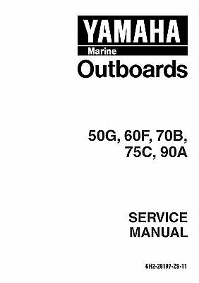 Yamaha 50G 60F 70G 75C 90A Outboard Engine Repair Service