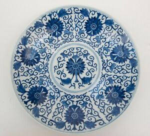 GUANGXU MARK AND PERIOD LOTUS PLATE EX CHRISTIE's - large size
