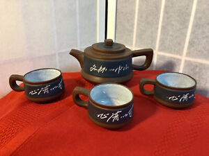 Antique Chinese YIXING ZISHA POTTERY CLAY TEAPOT 3 Enameled Cups Set Characters