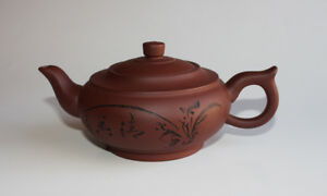 Chinese Hand-Made Yixing Teapot With Mark