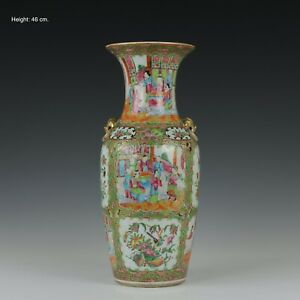 Nice Chinese Canton rose medaillon vase, 19th century, figures.