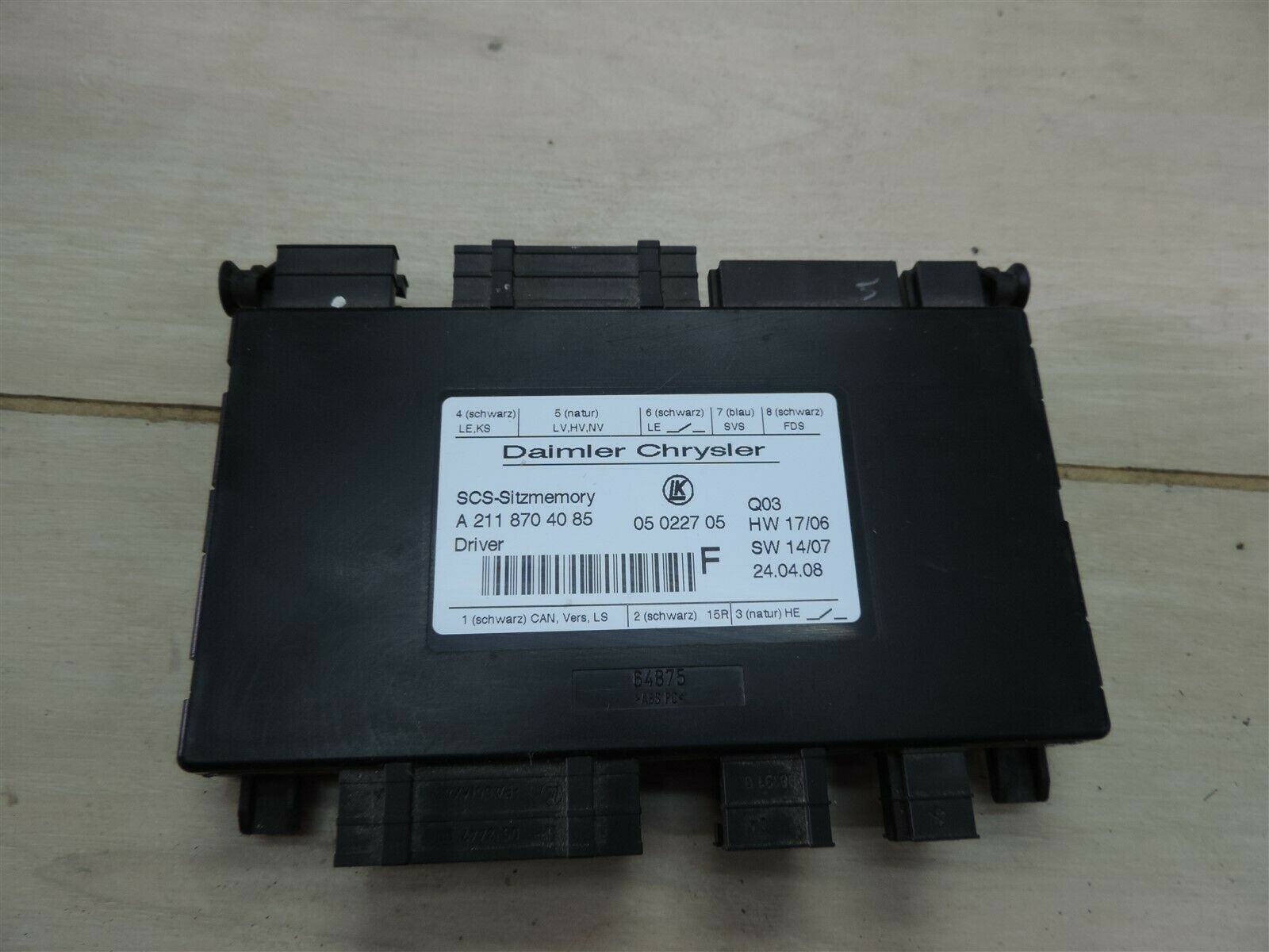 hight resolution of w211 07 09 mercedes benz e350 oem driver seat control module a2118704085 for sale online ebay