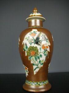 Fine Chinese Porcelain Vase&Lid-Birds