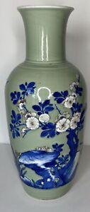 "Ant. Chinese 19th Century Porcelain Celadon Baluster Vase Double Ring Mark 17"""