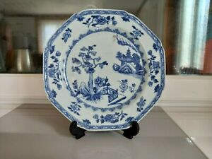 ANTIQUE 18 century Chinese porcelain blue and white Plate qing dynasty qianlong.