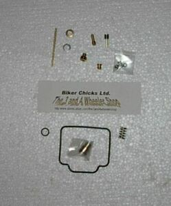Fits: SUZUKI 1990-1996 250 LT-F & LT-4WD Carburetor Carb