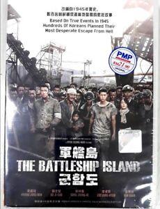 The Battleship Island Subtitle : battleship, island, subtitle, Battleship, Island, 軍艦島, (2017, Film), Region, Brand, Joong-ki, 4754223490013