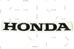 HONDA MARINE OUTBOARD ENGINE SIDE DECAL PART No 87132-ZY9