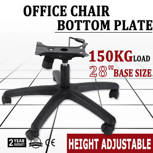 swivel chair base replacement rent chairs and tables for party office 28 inch heavy duty 350 pounds image is loading