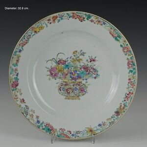 Nice Chinese Famille rose porcelain charger, flowerbasket, Qianlong, 18th ct.