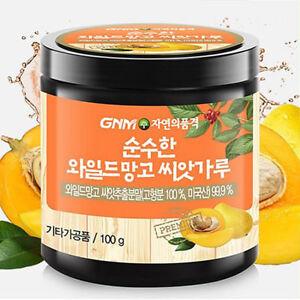 GNM 99.9% Wild Mango Seed Powder Weight Loss Diet Health ...