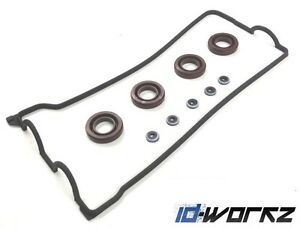 TOYOTA STARLET 1.3 GT TURBO GLANZA ROCKER COVER CAM COVER