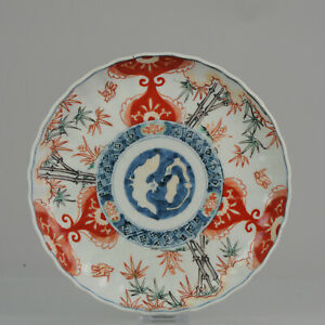 Antique Japanese Imari Charger with a floral scene Japan 19th c Porcelain Plate