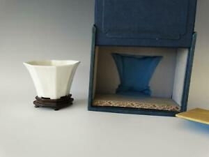 Chinese Porcelain Dehua Inscribed Libation Cup Blanc De Chine Kangxi Provenance