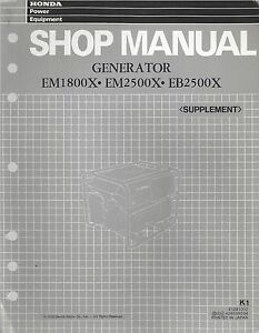 Honda Shop Manual Supplement Generators EM1800x EM2500x
