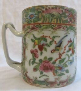 Antique Chinese famille rose medallion mug cup courtyard insects bird flowers