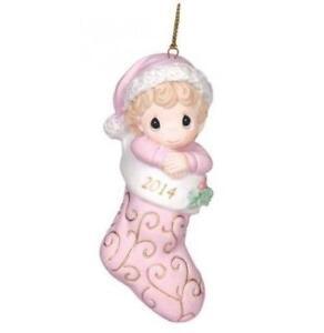 Hallmark First Christmas Ornament