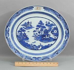 Antique 18thC Chinese Nanking Export Porcelain Platter Tray NO RESERVE!
