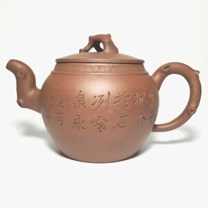 CHINESE ANTIQUE YIXING ZISHA CLAY TEAPOT