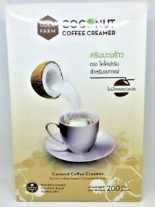 Coconut Coffee Creamer Non-Dairy Creamer Enrich Coffee ...