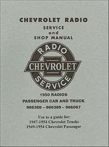 Chevrolet Radio Service and Shop Manual: A Guide for 1947