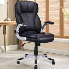 Office Chairs With Wheels Pro Bath Chair Lift Reviews La Z Boy Big And Tall Leather Executive On Image Is Loading