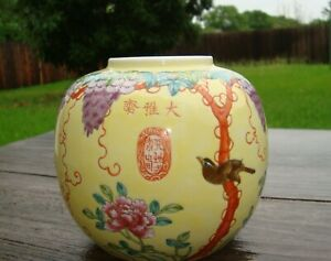 Antique Chinese Famille Rose Porcelain Pot with Signature Late 19th - Early 20th