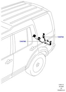 Land Rover New Genuine Discovery 4 Tow Bar Towing Link