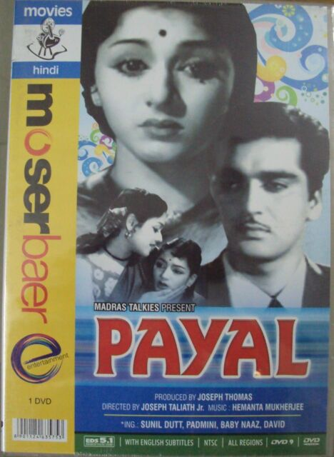 Baby Hindi Movie English Subtitles : hindi, movie, english, subtitles, PAYAL, SUNIL, DUTT,, PADMINI, HINDI, MOVIE, ENGLISH, SUBTITLES