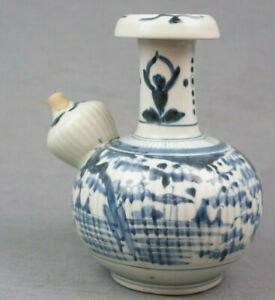 17TH CENTURY JAPANESE EDO ARITA KENDI UNDERGLAZE BLUE AND WHIITE PORCELAIN