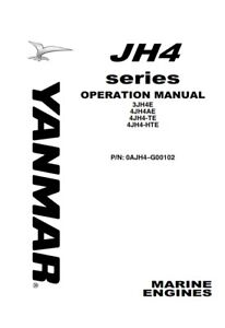 YANMAR 3JH4E 4JH4AE 4JH4-TE 4JH4-HTE OPERATION MANUAL