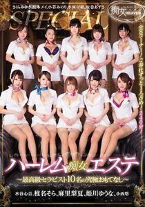 240min DVD Sora Shiina.Various actress - Cute Asian Gravure Japan Idol Japanese | eBay