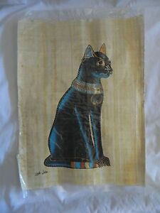 Egyptian Papyrus Paper Painting Pharaoh Cat Bastet High
