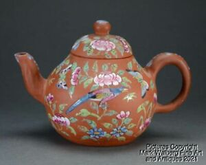Chinese Yixing Pottery Tea Pot, Famille Rose Enamels, Seal Mark, 19/20th C.