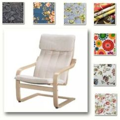 Ikea Chair Covers Ebay Girly Office Custom Made Armchair Cover Fits Poang Patterned Fabrics Image Is Loading