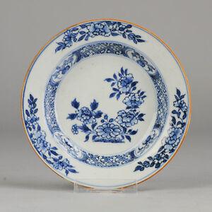 Perfect ca 1740 Qianlong Famille Rose Porridge Plate Flower Qing China Porcelain
