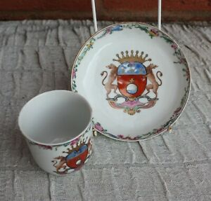 18th Century Chinese Famille Rose Armorial Cup and Saucer Qianlong Period