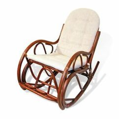 Rattan Wicker Rocking Chair Cushion Big Man Camping Traditional Handmade With Local Image Is Loading