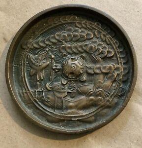 ANTIQUE CHINESE BRONZE MIRROR 18th/19thC. CRANE & TURTLE