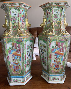 Rare large pair of 19th century Chinese canton vases