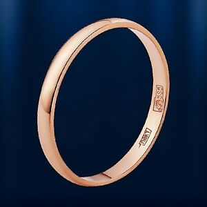 Russische Rose Gold 585 Goldehering Russische Trauringe Ehering 22 mm breit  eBay