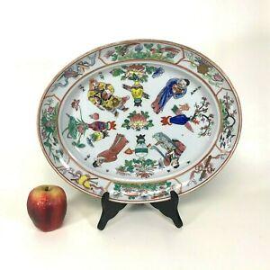 Chinese Porcelain Rose Mandarin Platter